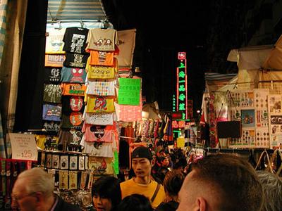 Hongkong200343