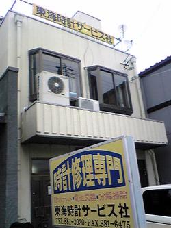 20071017_2