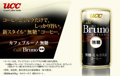 Bruno_07_2