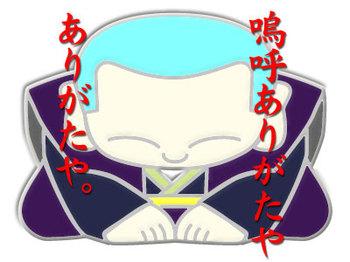Thankshukusuke