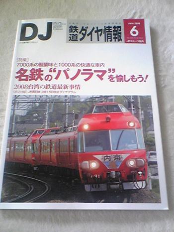 Image00200