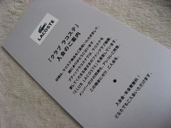 Img_1590