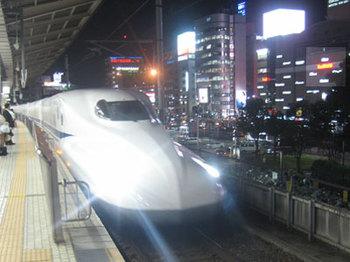 Nagoya51