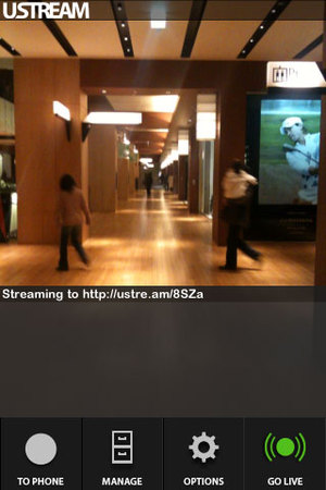 App_photo_ustream_3
