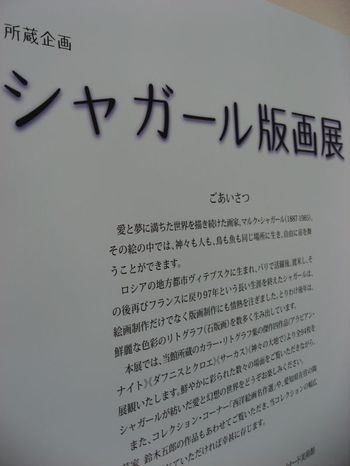 Img_5781