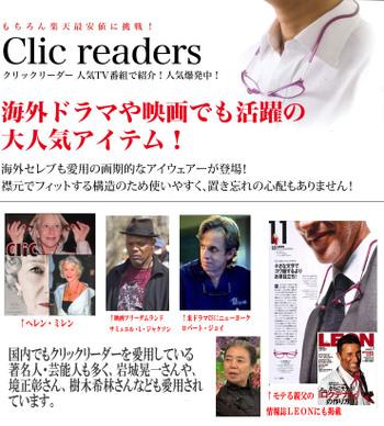 Clic03