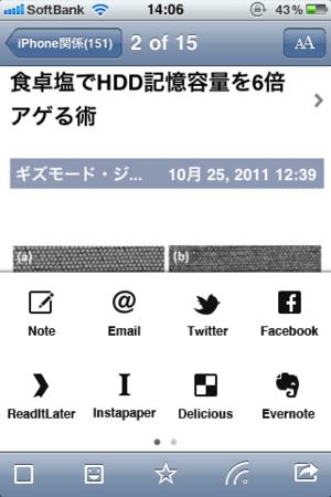 Img_1256_2