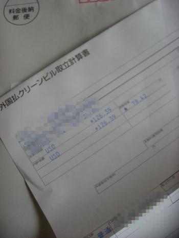 Img_9285