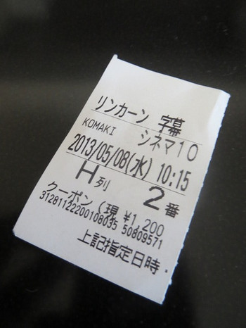 Img_1292