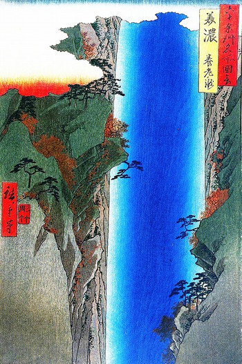Hiroshige_a_large_waterfall