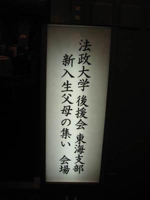 Img_0145_1