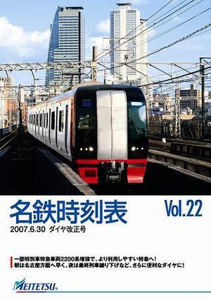 Vol22_1_1